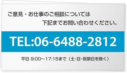 レンゴーペーパービジネス株式会社 rengo paper business co ltd